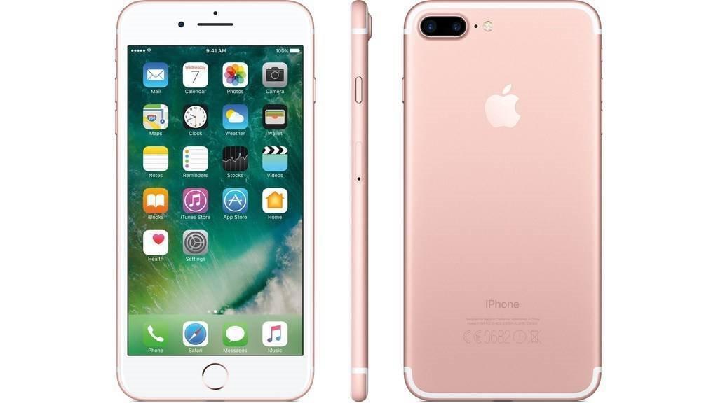Refurbished Apple iPhone 7 Plus 256GB, Rose Gold - Unlocked GSM Item
