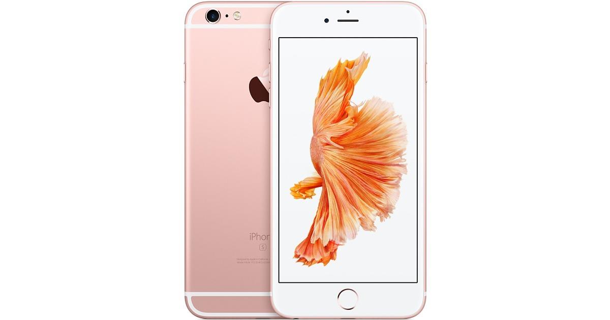 iPhone 6s Plus 64GB Rose Gold (Unlocked) Refurbished Item